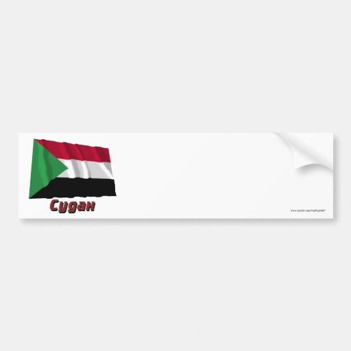 Waving Sudan Flag with name in Russian Bumper Stickers