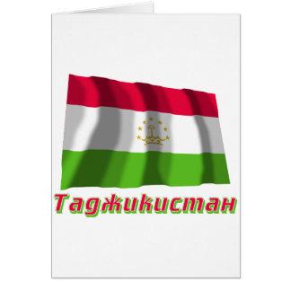 Waving Tajikistan Flag with name in Russian Cards