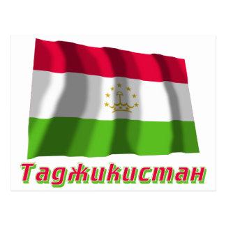 Waving Tajikistan Flag with name in Russian Postcard