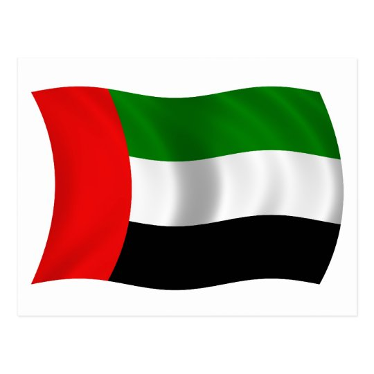 Waving UAE Flag Postcard