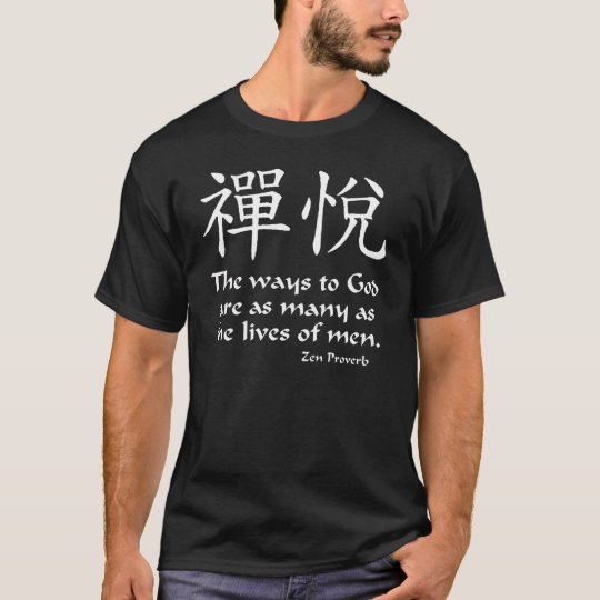 Way to God Zen Joy (Dark Shirt) T-Shirt
