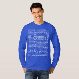 WDW Radio Ugly Christmas Sweater