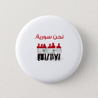 We are Syria button