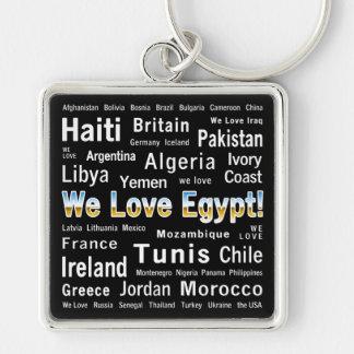 We Love Egypt, et al Key Chain