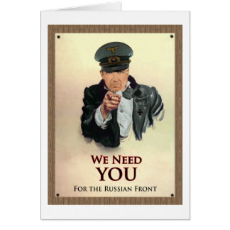 We Need You WW2 German Poster Greeting Card