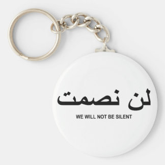 We Will Not Be Silent Quote in English and Arabic Basic Round Button Key Ring