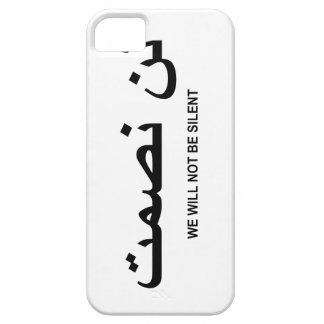 We Will Not Be Silent Quote in English and Arabic iPhone 5 Covers