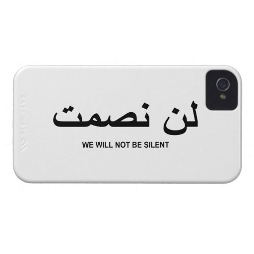 We Will Not Be Silent Quote in English and Arabic iPhone 4 Case-Mate Case