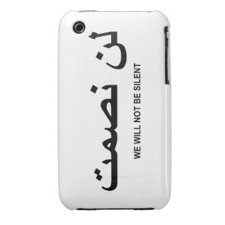 We Will Not Be Silent Quote in English and Arabic iPhone 3 Case-Mate Cases