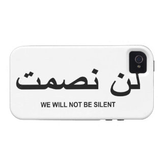 We Will Not Be Silent Quote in English and Arabic iPhone 4/4S Case