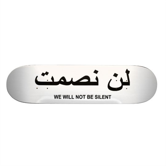 We Will Not Be Silent Quote in English and Arabic Skate Board Decks