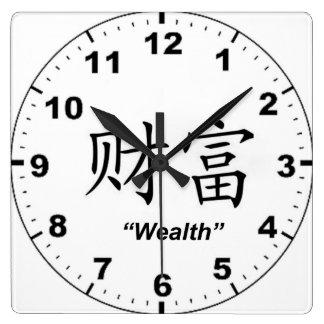 wealth wall clocks zazzlecouk