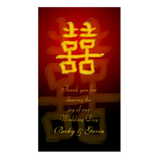 Wedding Favor Gift Tag Chinese Double Happiness Double-Sided Standard Business Cards (Pack Of 100)
