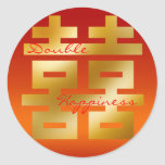 Wedding Red Xi Double Happiness 2 Sticker