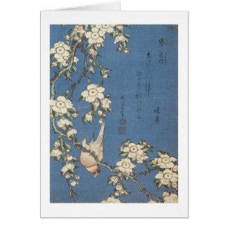 Weeping Cherry and Bullfinch, Hokusai, 1834 Greeting Card