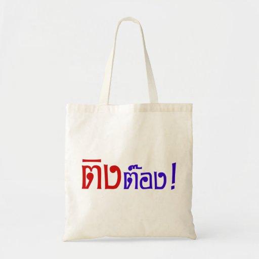 Weirdo! ☆ Ting Tong in Thai Language Script ☆ Bags