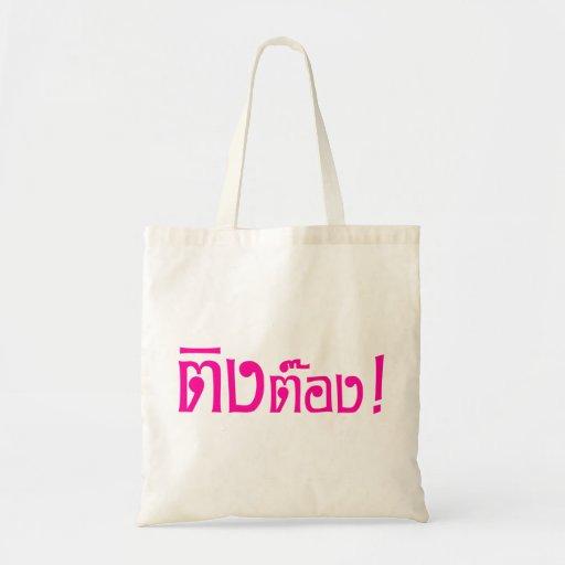 Weirdo! ☆ Ting Tong in Thai Language Script ☆ Tote Bags