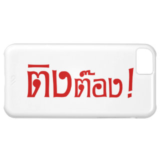 Weirdo ☆ Ting Tong in Thai Language Script ☆ iPhone 5C Covers