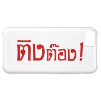 Weirdo! ☆ Ting Tong in Thai Language Script ☆ iPhone 5C Case