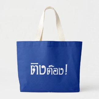 Weirdo! ☆ Ting Tong in Thai Language Script ☆ Large Tote Bag