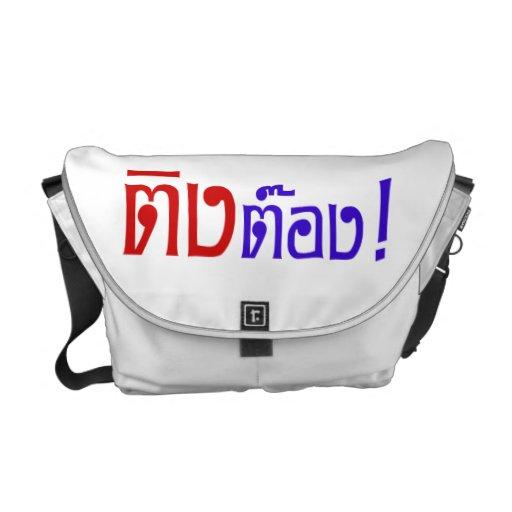 Weirdo! ☆ Ting Tong in Thai Language Script ☆ Messenger Bags