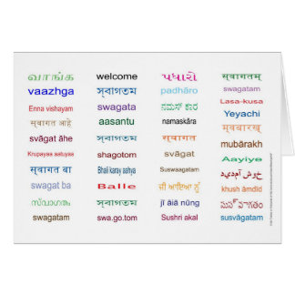 Welcome in Languages of India Greeting Card