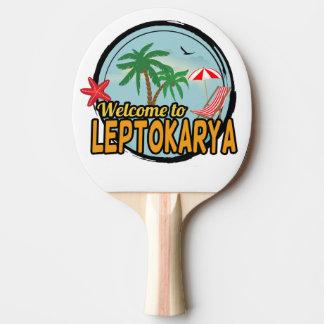 Welcome to Leptokarya Ping Pong Paddle