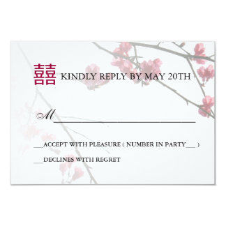 Welcoming Spring Double Happines/Wedding RSVP Card 9 Cm X 13 Cm Invitation Card