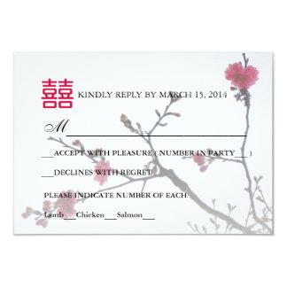 Welcoming Spring Double Happiness Sakura RSVP Card