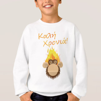 Wellcoda Fire Monkey Greeting Party Happy Sweatshirt