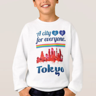 Wellcoda Friendly Tokyo City Japan Urban Sweatshirt