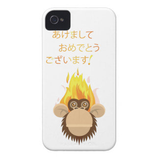 Wellcoda Happy Monkey On Fire Party Time iPhone 4 Case