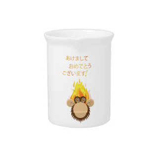 Wellcoda Happy Monkey On Fire Party Time Pitcher