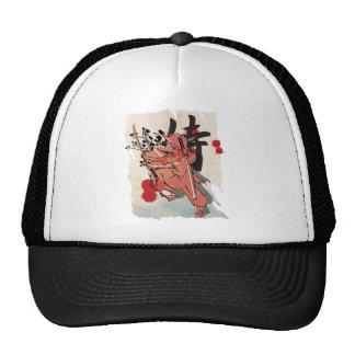 Wellcoda Japan Fighter Samurai Anime Art Cap
