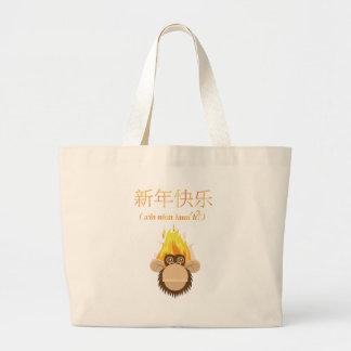 Wellcoda Monkey Head New Year Happy Wish Large Tote Bag