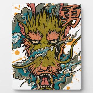 Wellcoda Oriental Dragon Head Evil Beast Plaque