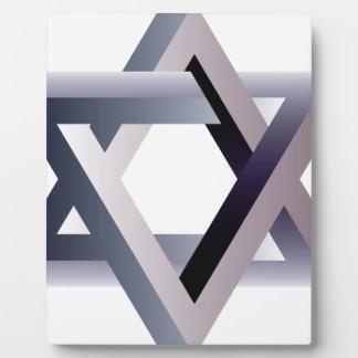Wellcoda Star Of David Symbol Judaism Sign Plaque
