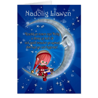 Welsh Christmas Card Nadolig Llawen