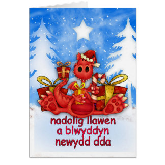 Welsh Christmas Card - Red Dragon - Nadolig Llawen