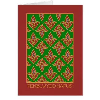 Welsh Greeting Birthday Card: Fleur de Lys Card