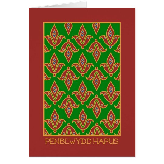 Welsh Greeting Birthday Card: Fleur de Lys Card