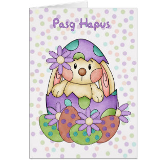 Welsh Language Easter Card - Happy Easter - Pasg H