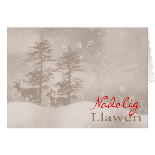 Welsh Language Happy Holidays Stylish Christmas Card