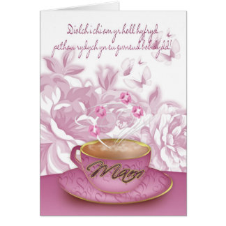 Welsh Language Mother's Day Card