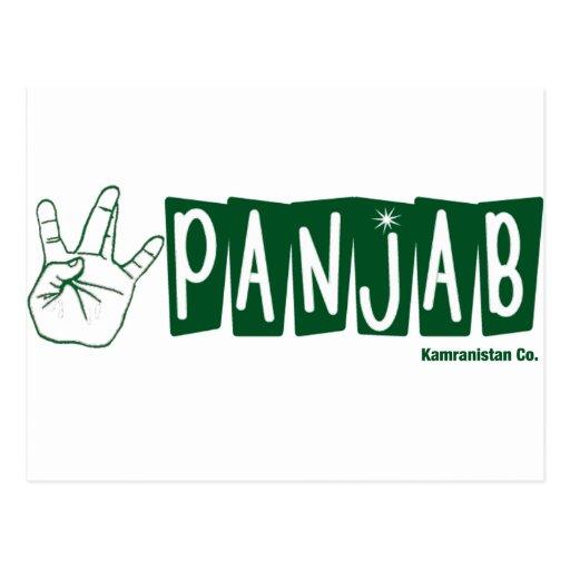 West Panjab Postcards