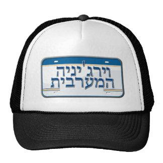 West Virginia License Plate in Hebrew Cap