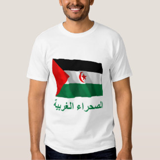 Western Sahara Waving Flag with Name in Arabic T Shirt