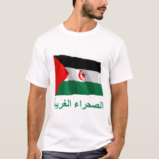 Western Sahara Waving Flag with Name in Arabic T-Shirt