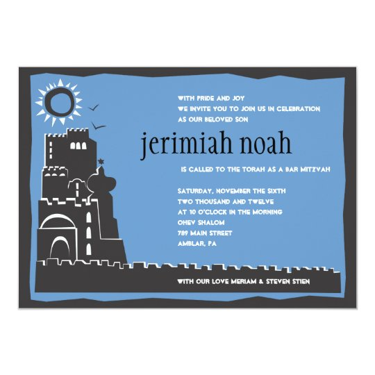 Western Wall Israel Bar Bat Mitzvah Invitation