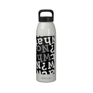 What Now? Reusable Water Bottles